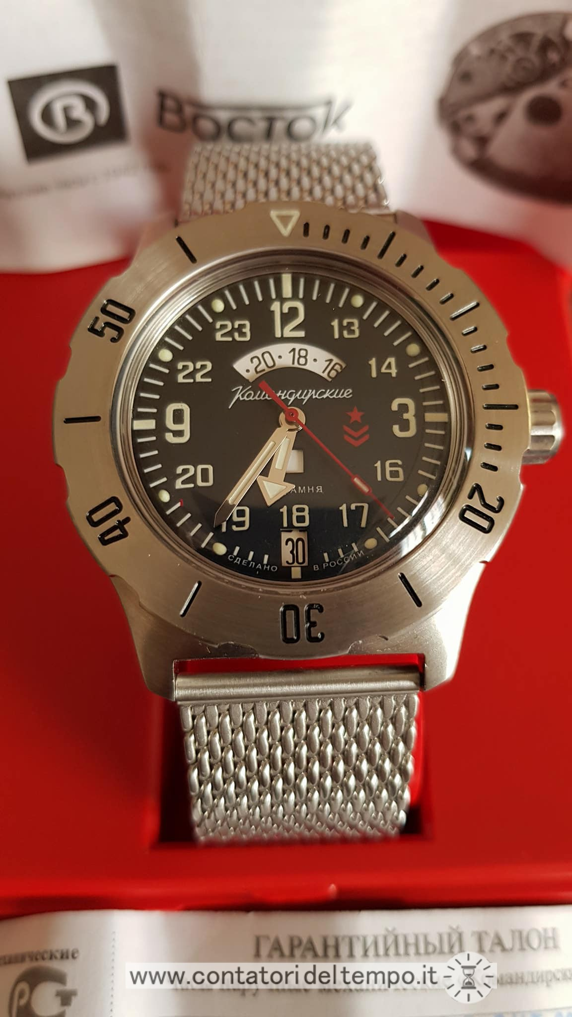 Vostok Komandirskie 350753